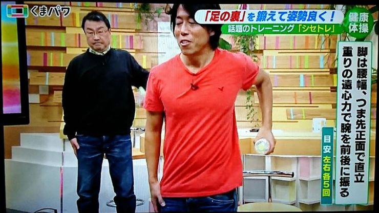 ボディメイク パーソナルトレーナー熊本 おぜきとしあき シェイプスガール shapesgirl 尾関紀篤 Shapes シェイプス