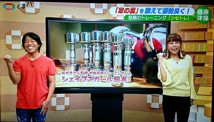 ボディメイク シェイプスガール shapesgirl 尾関紀篤 Shapes シェイプス